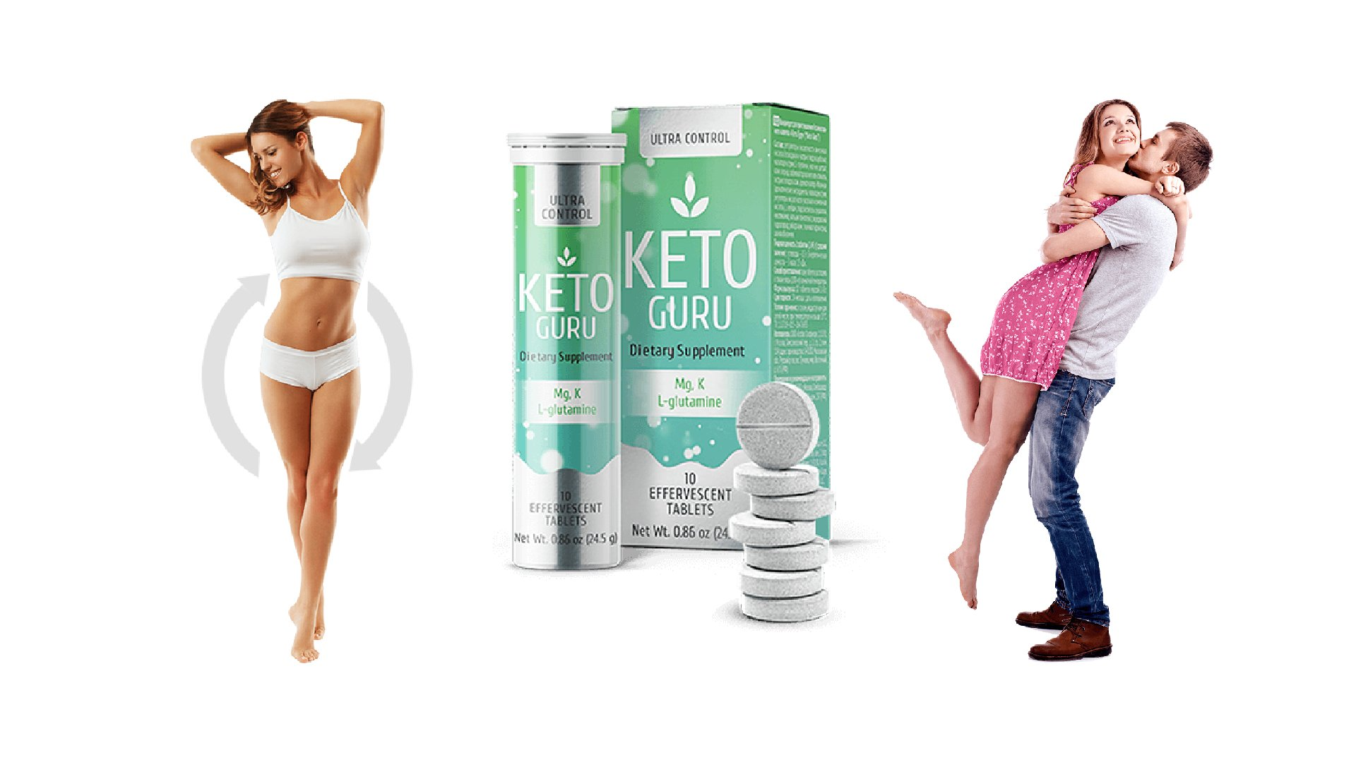 keto-guru-en-pharmacie-sur-amazon-site-du-fabricant-prix-ou-acheter